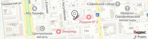 Городской родильный дом №2 на карте Алматы