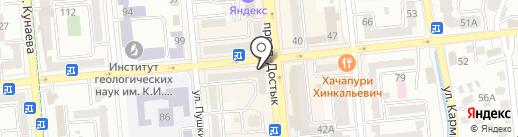 А оптика на карте Алматы