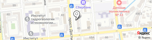 BONA COFFEE на карте Алматы