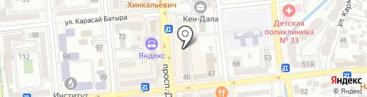AppleBox на карте Алматы
