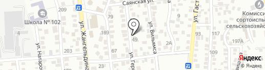 Сельскохозяйственная компания на карте Алматы