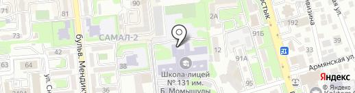 Школа-лицей №131 им. Б. Момышулы на карте Алматы