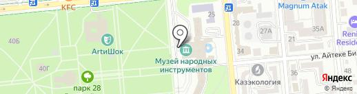 Музей народных музыкальных инструментов им. Ыхласа на карте Алматы
