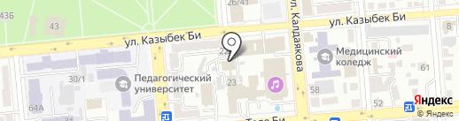 Sert Resource на карте Алматы