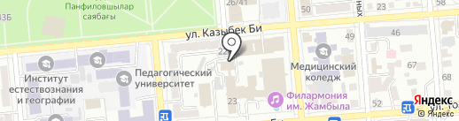 Geneva Business School на карте Алматы