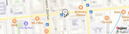 Cp. Style на карте Алматы