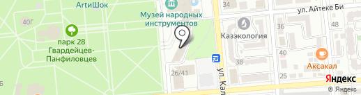 Kazakhstan Travel Agency на карте Алматы