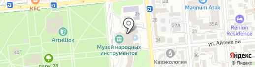 ЛенКонцерт Saigon Style на карте Алматы