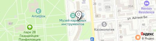 Воентурист на карте Алматы