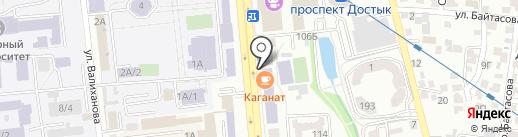 Нотариус Калиев С.Н. на карте Алматы