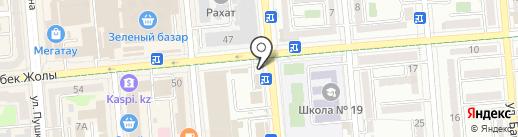 Quick pizza на карте Алматы