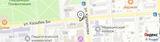 Союз кинематографистов Казахстана на карте Алматы