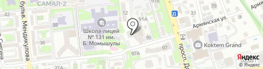 Туран на карте Алматы