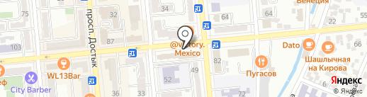 ProWord на карте Алматы
