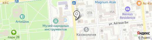 Pitti на карте Алматы