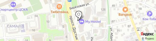 Aviator Bar & Grill на карте Алматы