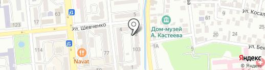 АР-Гали на карте Алматы