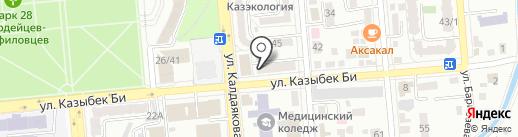 Profi Color на карте Алматы