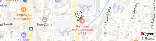 Городская поликлиника №33 на карте Алматы
