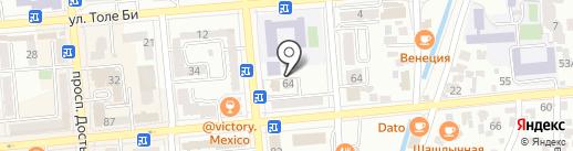 Генеральное Консульство Республики Корея в г. Алматы на карте Алматы