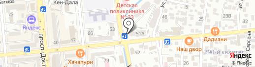 Almaty Tutoring на карте Алматы
