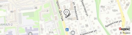 Городская кухня на карте Алматы