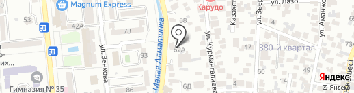 Адвокатский кабинет Галиева Е.Е. на карте Алматы