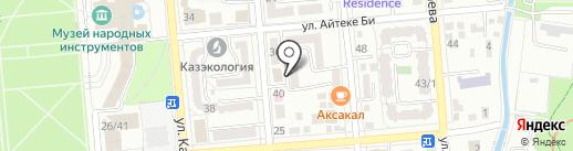Студия технологии красоты на карте Алматы