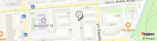 FREE LIFE на карте Алматы