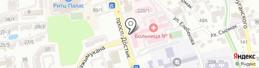Городская клиническая больница №5 на карте Алматы