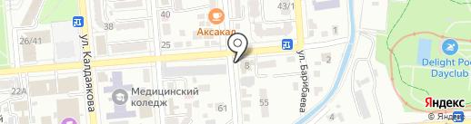 Marselle на карте Алматы