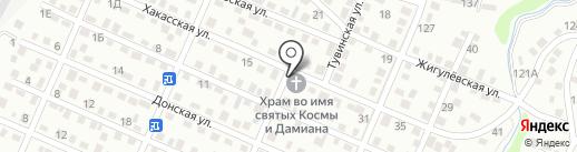 Космо-Дамиановский храм на карте Алматы