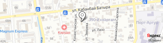 Grushevy Hospitality Boutique на карте Алматы
