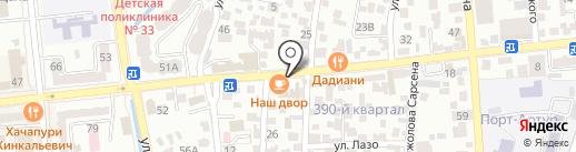 Шашлычный двор на карте Алматы