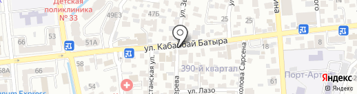 Анастасия на карте Алматы