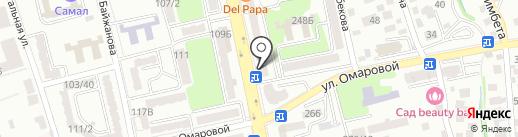 Перчик на карте Алматы