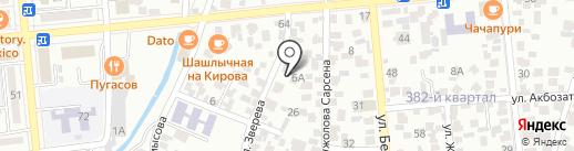 Международная организация по миграции в г. Алматы на карте Алматы