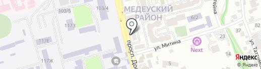 Sandi Beksirga на карте Алматы