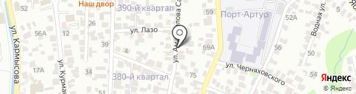 Almaty Hostel Dom на карте Алматы