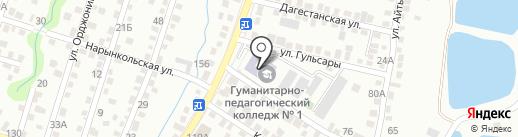 Алматинский казахский государственный гуманитарно-педагогический колледж №1 на карте Алматы