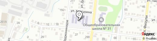 Интернат для девочек №3, Каусар на карте Алматы