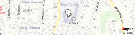 Жануя, КГУ на карте Алматы