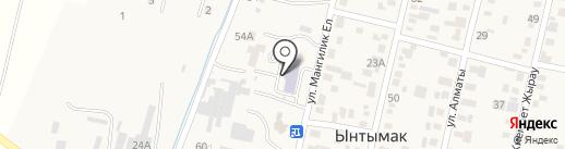 Средняя школа №30 Илийского района на карте Ынтымака