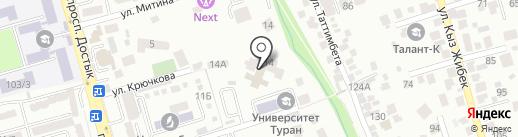 Ресурсы Центральной Азии на карте Алматы