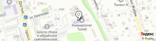 Алматинский медицинский колледж на карте Алматы