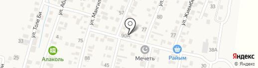 Аптека на карте Ынтымака