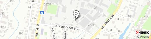 Clean air group, ТОО на карте Алматы