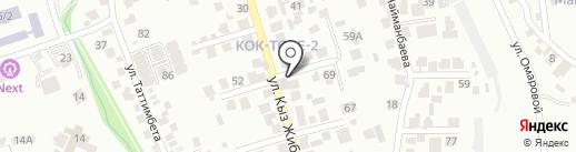 BEZE на карте Алматы