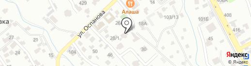 Общественный фонд им. Марата Оспанова на карте Алматы