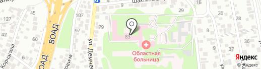 Алматинский региональный онкологический диспансер на карте Алматы